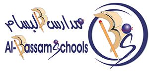 Albassam Schools