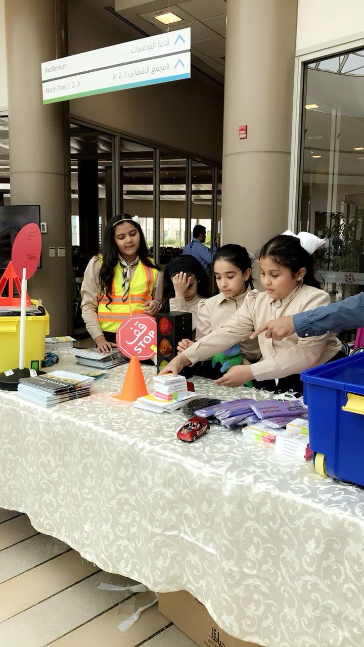 Fourth grade students at Arab Oil Company
